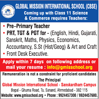 Global Mission International School, Ahmedabad Recruitment 2019 Teachers PGT / TGT / PRT / PPRT Jobs Notification