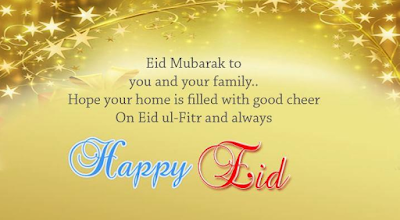 best eid mubarak message
