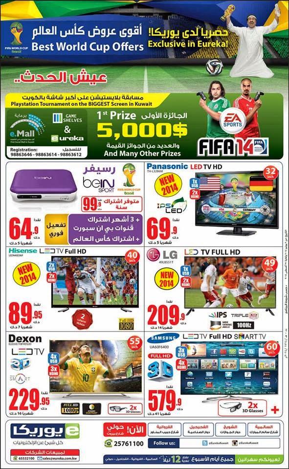 Sony Bravia 40 Inch Smart Tv Price In Kuwait
