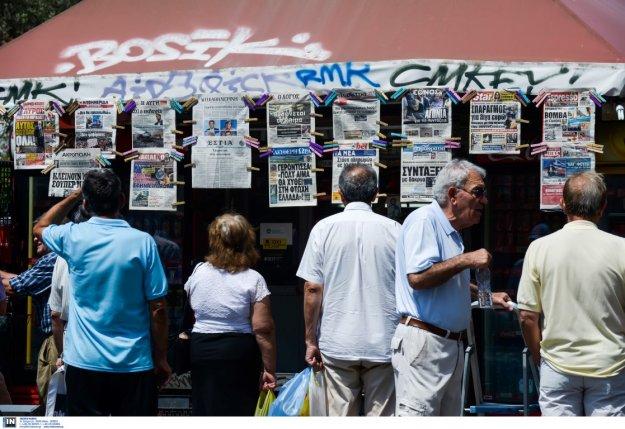 ΟΟΣΑ: Οι Έλληνες δηλώνουν απογοητευμένοι