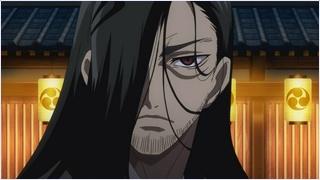 กิวคิ (Gyuki)