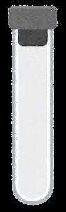 灰色いゴム栓の採血管のイラスト