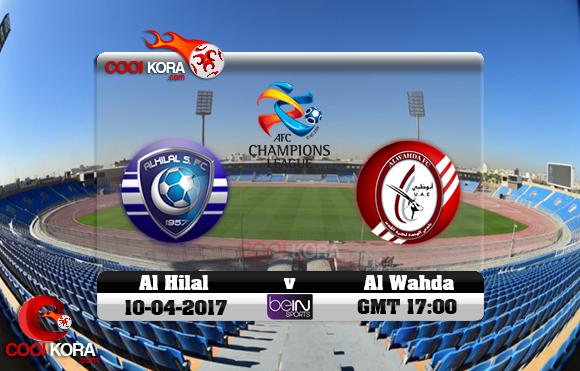 مشاهدة مباراة الهلال والوحدة اليوم 10-4-2017 في دوري أبطال آسيا