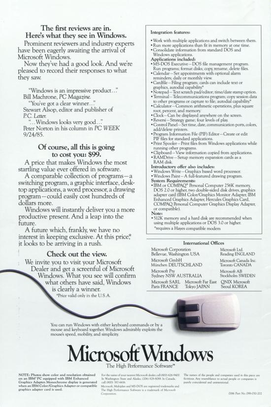 First Versions: Microsoft Windows