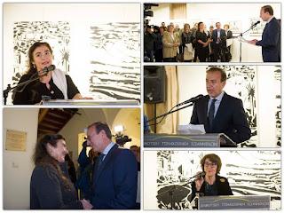 Παρουσία της υπουργού Πολιτισμού,πραγματοποιήθηκαν τα εγκαίνια της έκθεσης Χρ. Δαγκλή