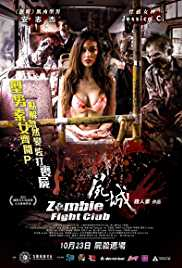 Zombie Fight Club 2014 Watch Online