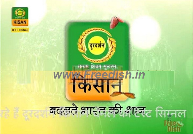 DD Kisan now available on various DTH platform