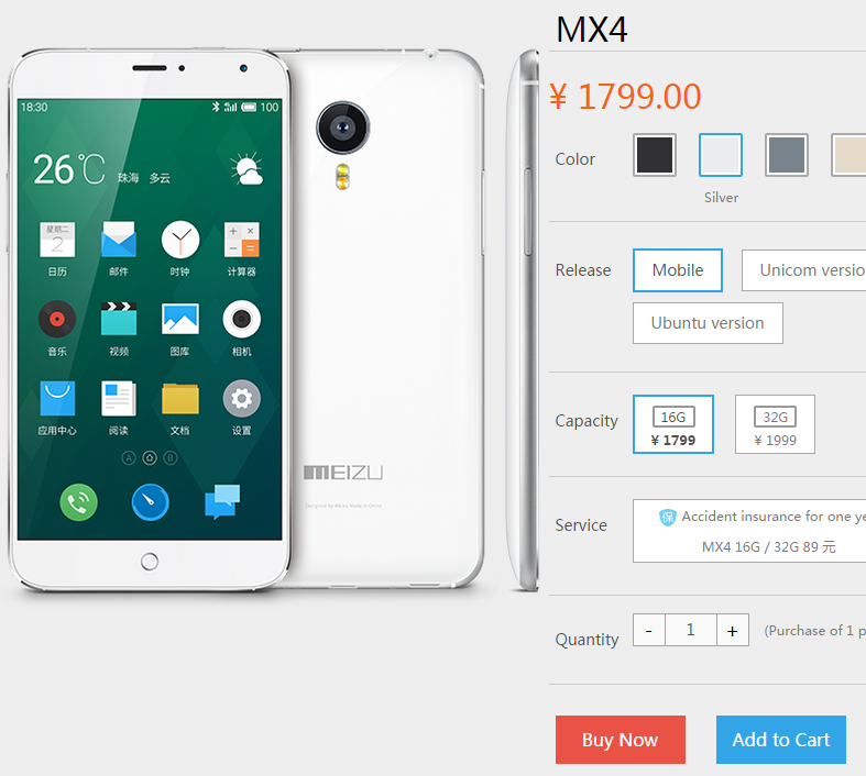 Meizu MX4 Ubuntu Edition is available for ¥1,799