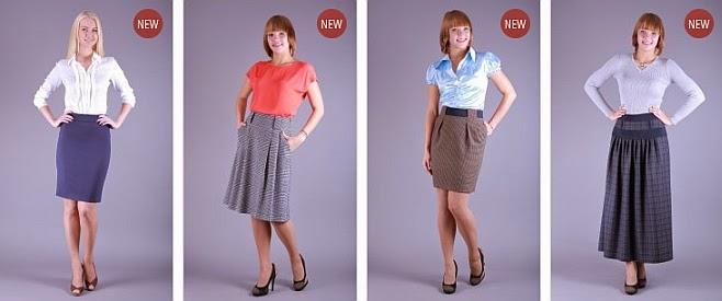 60d53606c1f Каталог оптовиков  «FILeo» - женская одежда оптом  юбки