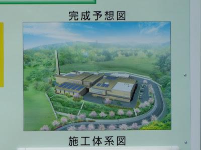 磐船神社周辺ウォーキング  四條畷市交野市清掃施設組合 新ゴミ処理施設建築工事 完成予想図