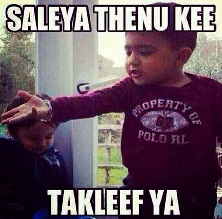 Funny Punjabi Comments Wallpaperfunny Babies