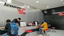 Lokasi Service Center Lenovo Jogja