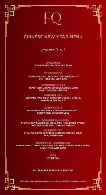 EQ KUALA LUMPUR Chinese New Year Set Menu -  Prosperity Rat Set Menu