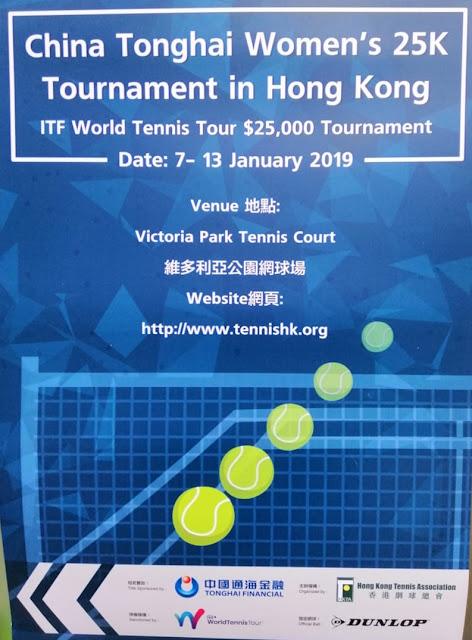 Aldila Sutjiadi Tantang Jacqueline Cabaj Awad Di Babak Pertama China Tonghai Women's Tournament In Hong Kong