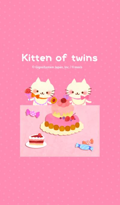 Kitten of twins