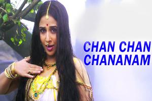 Chan Chan Chananam