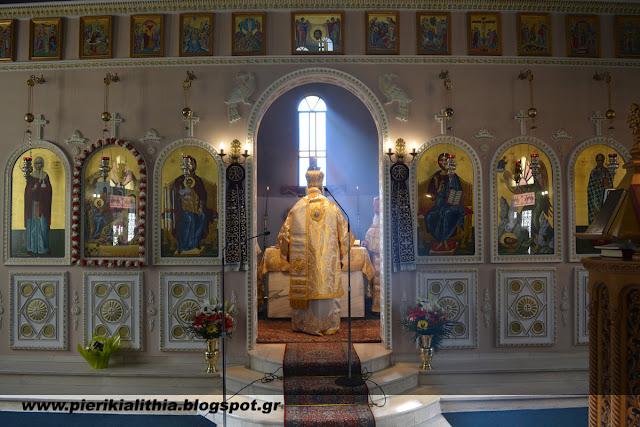 Λειτουργία σήμερα το πρωί στον Ι.Ν. Αγίου Λαζάρου στα νέα νεκροταφεία Κατερίνης. (ΦΩΤΟ)