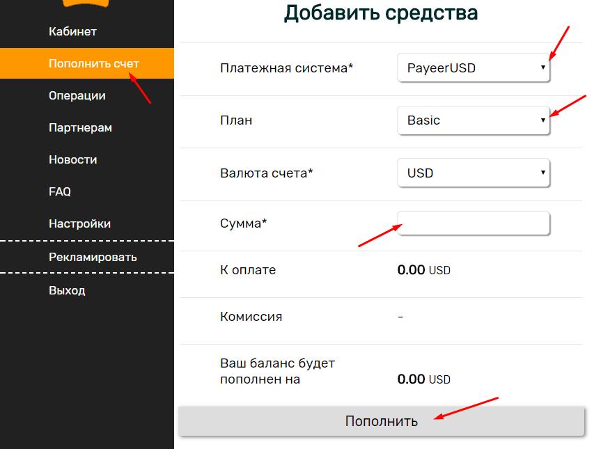Регистрация в Leader Cash 3