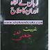 Zuban Ke Gunah Book Pdf