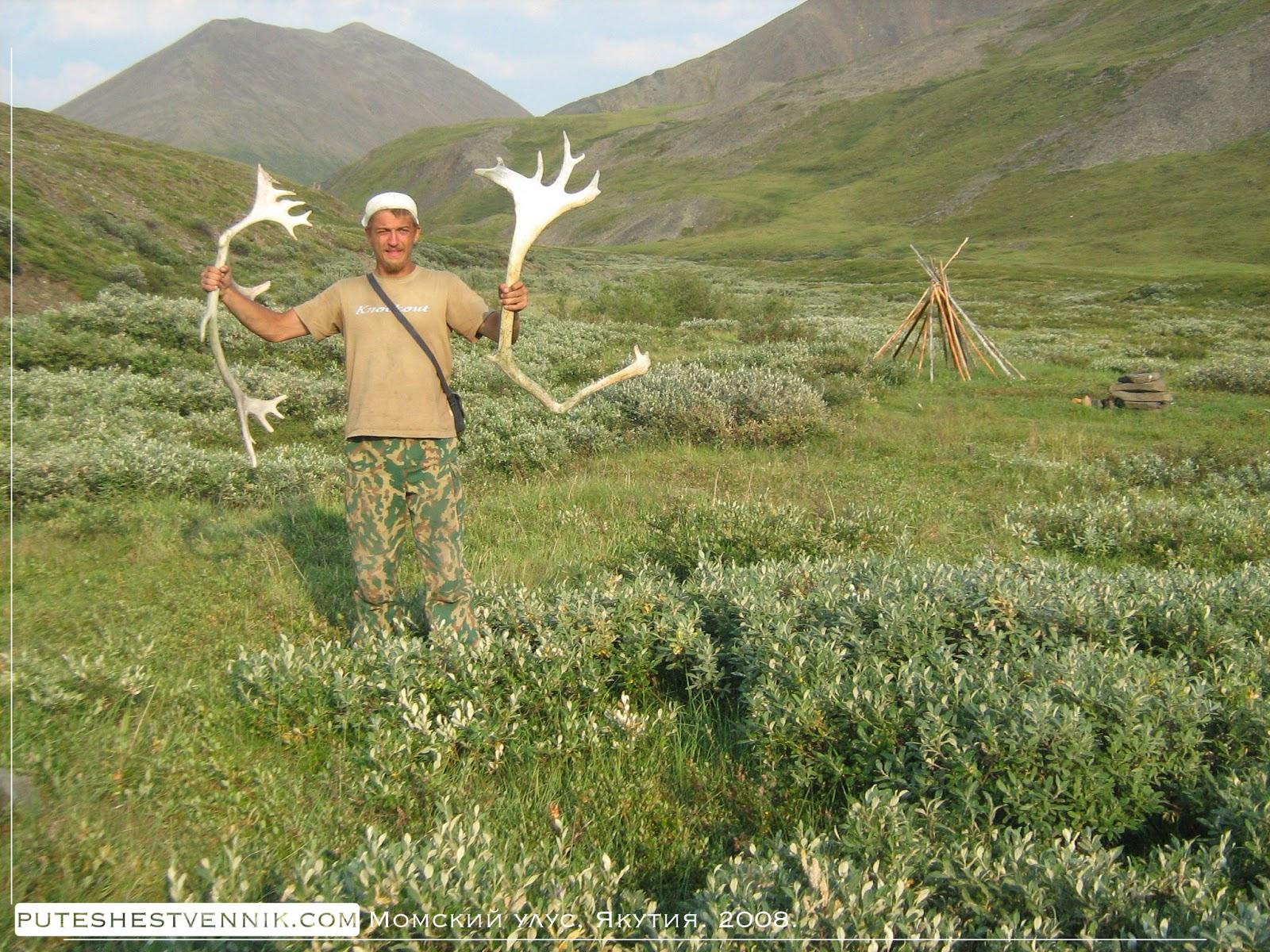 Путешественник с рогами оленя в Якутии