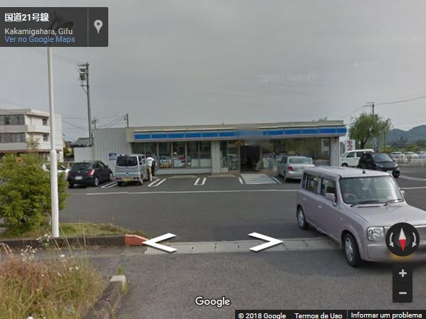 Japão - Loja Fantasma funcionou sem funcionários e produtos por 2 meses