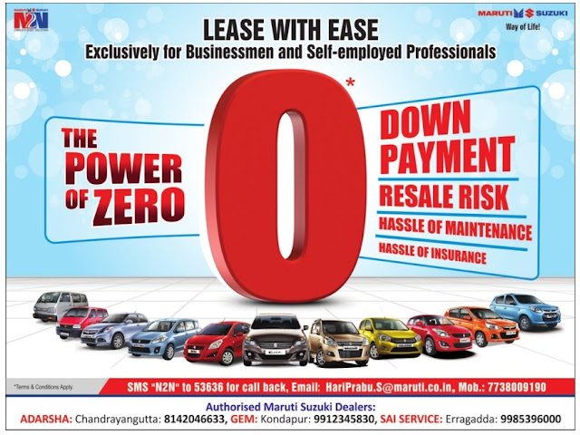 zero down payment on Maruthi Suzuki cars | August 2016 discount offer