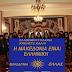 ΜΟΛΙΣ ΤΩΡΑ ΕΣΚΑΣΕ ΒΟΜΒΑ ΜΕΓΑΤΟΝΩΝ!!!Ηχηρή παρέμβαση της Εκκλησίας!!!Όχι στον όρο «Μακεδονία»!!!Λαός και κλήρος ενωμένος για το μεγάλο «ΟΧΙ»!!!ΜΕ ΤΟΝ ΛΟΓΟ ΚΑΙ ΤΟ ΑΙΜΑ ΤΟΥ ΚΛΗΡΟΥ ΚΑΙ ΤΟΥ ΕΛΛΗΝΙΚΟΥ ΛΑΟΥ!!!