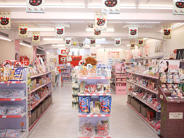 P1290264 - 【熱血採訪】台中日本零食購物│逢甲安藤藥妝生活百貨讓你不用去日本也能買日貨貨(已結束營業