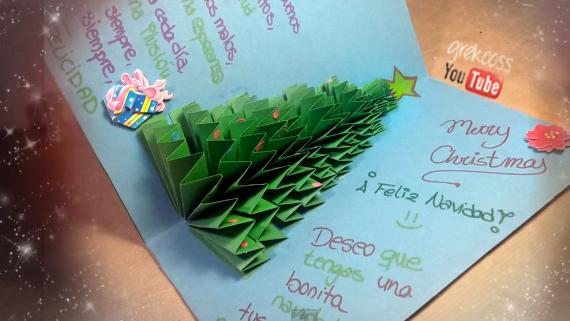 Grekooss Tarjeta De Navidad En 3d - Como-se-hace-una-tarjeta-de-navidad