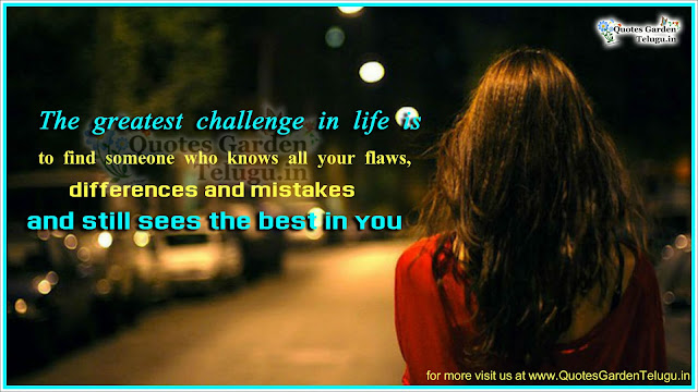 Heart touching messages with love quotes wallpapers