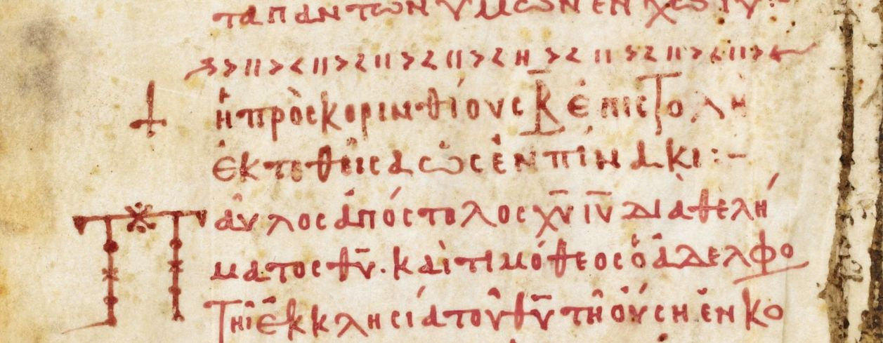 Evangelical Textual Criticism 0121 A Text Laid Out As In The Toc
