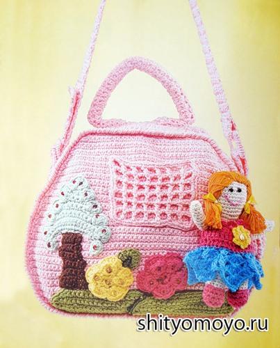 Bolso Infantil con Muñeca Crochet