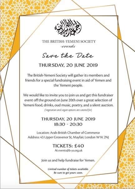 British-Yemeni Society Event on Thursday 20th June 2019 - London, UK.