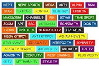 TV BUTTONS