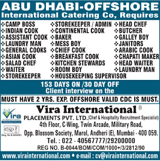 Offshore Catering Company jobs in Abu Dhabi