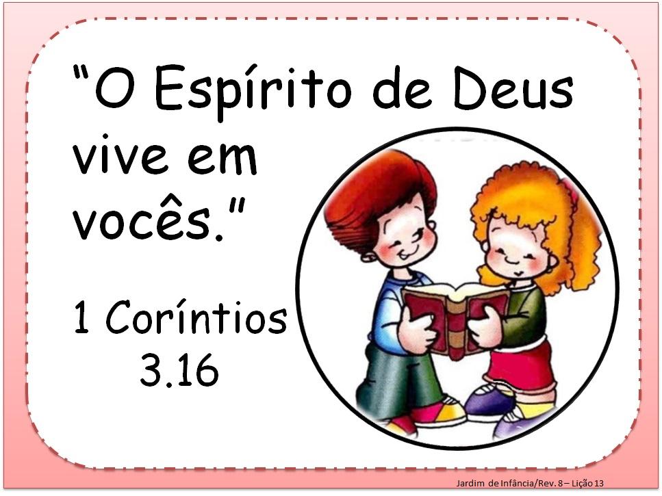 És Meu Amigo Colo De Deus: Adalia Helena: Subsidios: Lição 13: O Meu Coração é A Casa