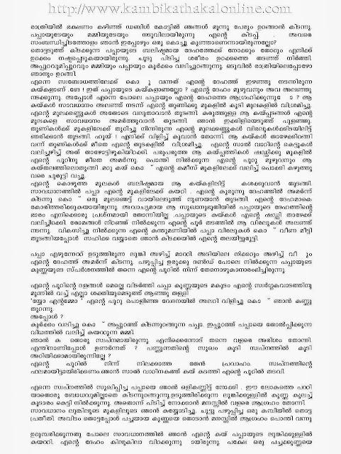 Malayalam Sex And Hot Adult Stories Kambi Kadhakal-5027