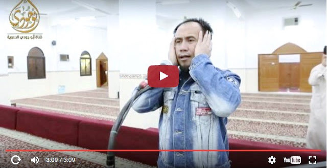 Berpenampilan Seperti Preman, Adzan Pria Ini Membuat Imam Masjid Riyadh Tercengang