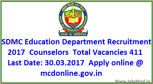 SDMC Education Department Recruitment 2017