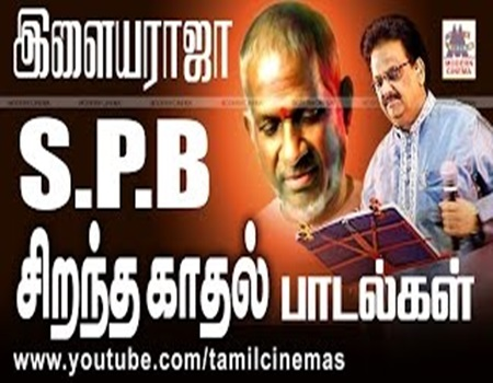 Ilaiyaraja SPB Love Songs