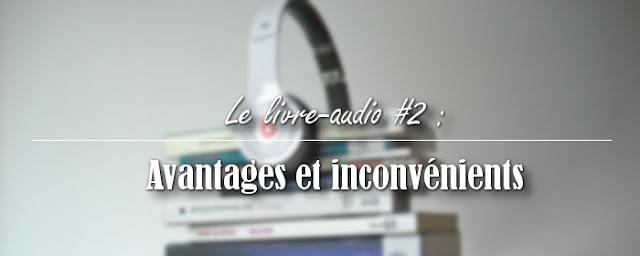 livre-audio-avantages-inconvénients