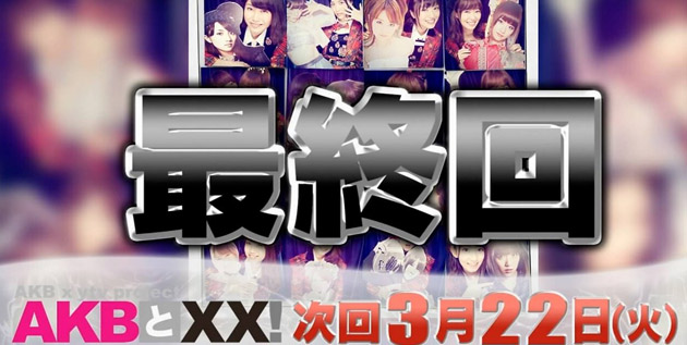 http://akb48-daily.blogspot.hk/2016/02/next-week-will-be-akb-to-xx-final-ep.html