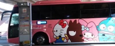羽田や成田空港に行くリムジンバス