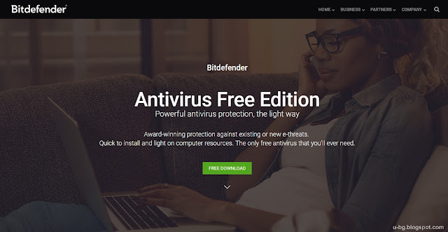 BitDefender безплатна антивирусна програма
