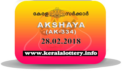 KeralaLottery.info, akshaya today result : 28-2-2018 Akshaya lottery ak-334, kerala lottery result 28-02-2018, akshaya lottery results, kerala lottery result today akshaya, akshaya lottery result, kerala lottery result akshaya today, kerala lottery akshaya today result, akshaya kerala lottery result, akshaya lottery ak.334 results 28-2-2018, akshaya lottery ak 334, live akshaya lottery ak-334, akshaya lottery, kerala lottery today result akshaya, akshaya lottery (ak-338) 28/02/2018, today akshaya lottery result, akshaya lottery today result, akshaya lottery results today, today kerala lottery result akshaya, kerala lottery results today akshaya 28 2 18, akshaya lottery today, today lottery result akshaya 28-2-18, akshaya lottery result today28.2.2018, kerala lottery result live, kerala lottery bumper result, kerala lottery result yesterday, kerala lottery result today, kerala online lottery results, kerala lottery draw, kerala lottery results, kerala state lottery today, kerala lottare, kerala lottery result, lottery today, kerala lottery today draw result, kerala lottery online purchase, kerala lottery, kl result,  yesterday lottery results, lotteries results, keralalotteries, kerala lottery, keralalotteryresult, kerala lottery result, kerala lottery result live, kerala lottery today, kerala lottery result today, kerala lottery results today, today kerala lottery result, kerala lottery ticket pictures, kerala samsthana bhagyakuri
