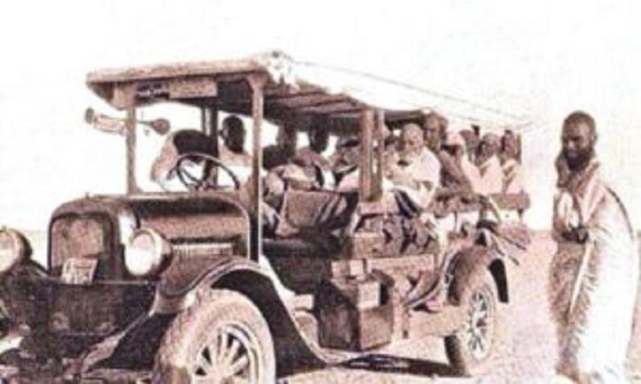 Bas Pertama Diguna Sebagai Pengangkutan Jemaah Haji