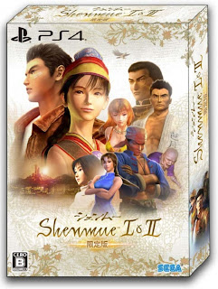 Shenmue I & II Limited Edition package