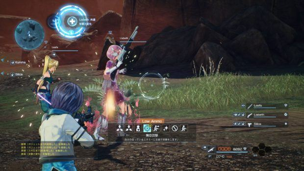 Download sword art online fatal bullet game for pc full version