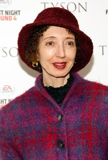 Joyce Carol Oates. Director of Vengeance: A Love Story