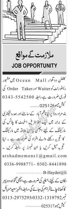 Classified Jobs for Helpers, Order Takers Other